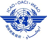 El Salvador International Civil Aviation Organization